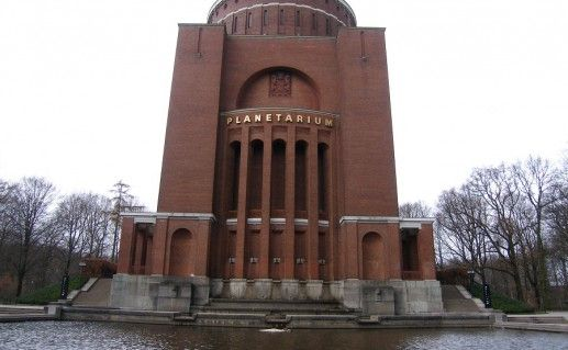 фото планетария в Гамбурге