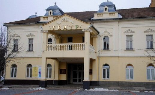фотография Русского драматического театра в Мукачево