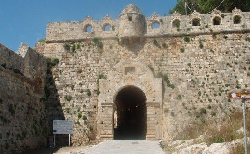 фотография входа в крепость фортецца в Ретимно