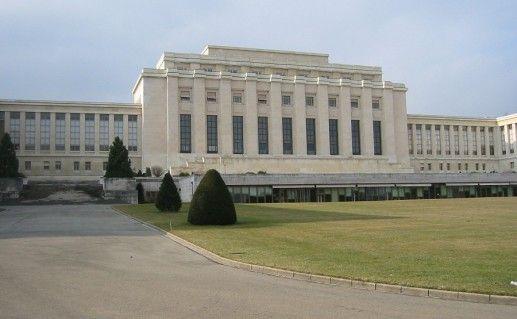фотография вида на Дворец наций в Женеве
