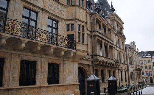 Большой герцогский дворец в Люксембурге фотография
