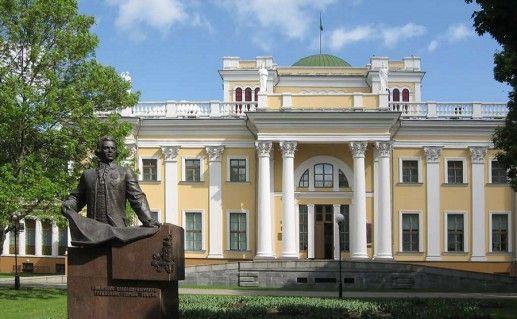 дворцово-парковый ансамбль в Гомеле фотография