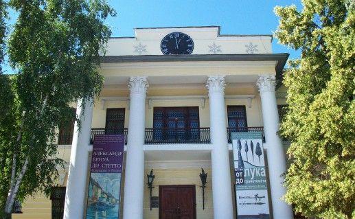 фотография краеведческого музея в Тюмени