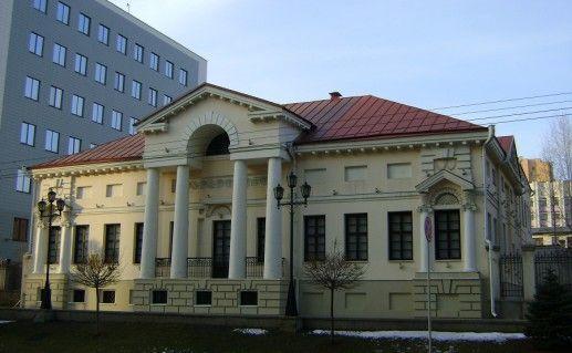 фото литературного музея в Белгороде