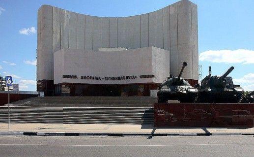 фото музея-диорамы в Белгороде