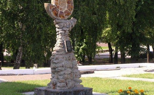 ульяновский памятник симбирциту фото