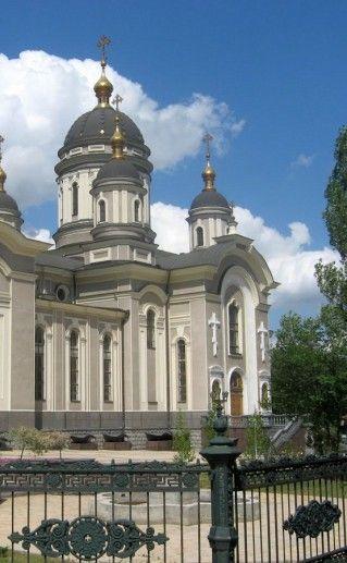 донецкий Спасо-Преображенский собор фото