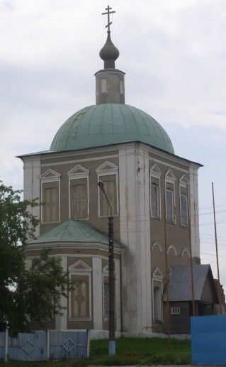 Церковь Сошествия Святаго Духа  фото
