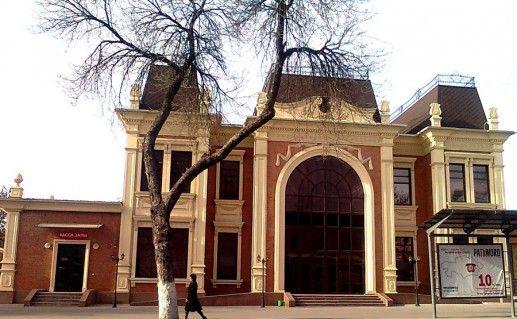 фотография краеведческого музея в Шымкенте