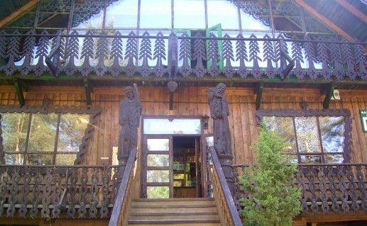 музей Лесное эхо в Друскининкай фото