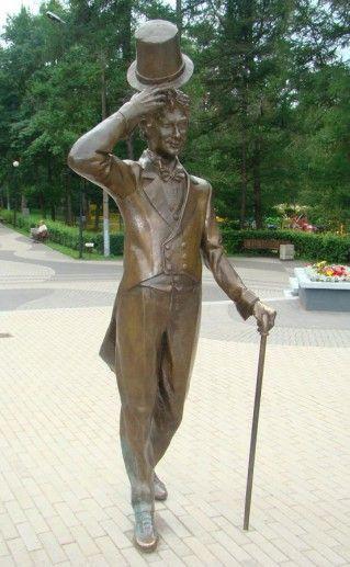 памятник Вицину в Зеленогорске фото