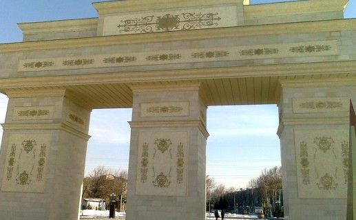 арка в парке Независимости Шымкента фото