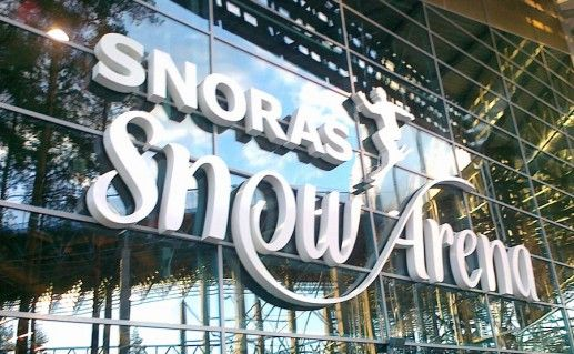 snow arena в Друскининкай фото