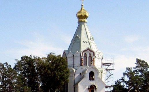 фото Сортавальской церкви Николая Чудотворца