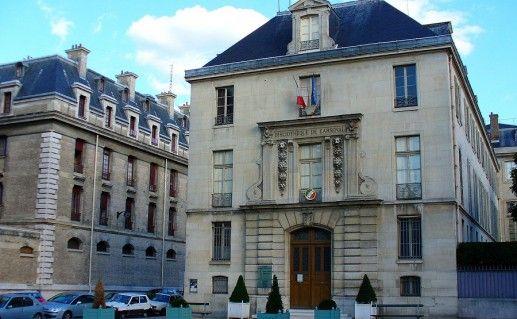 павильон Арсенала в Париже фотография