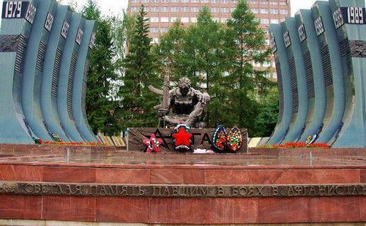 фото Черного тюльпана в Екатеринбурге