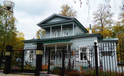 дом-музей Ленина в Уфе фотография
