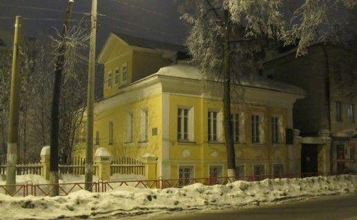 фото дома-музея Собинова в Ярославле