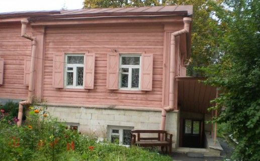 фотография дома-музея Вересаева