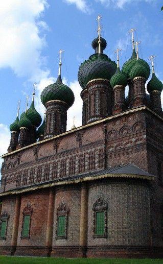 фотография художественного музея-заповедника в Ярославле