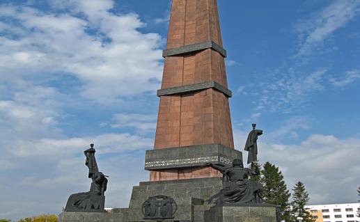 фотография монумента Дружбы в Уфе