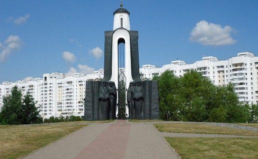 Остров слез в Минске фото