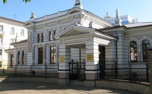 музей археологии и этнографии в Уфе фотография