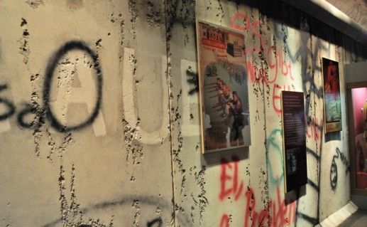 музей берлинской стены фотография