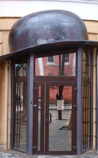 музей Есенина в Воронеже фото