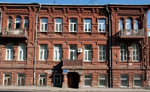 фотография музея истории Самары