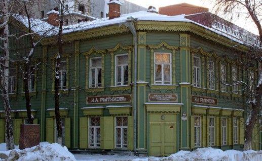 самарский дом-музей Ленина фото