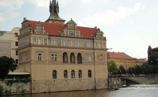 музей призраков в Праге фотография