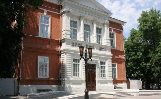 фото музея Радищева в Саратове
