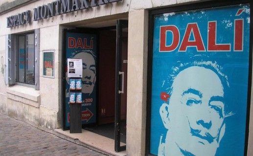 фото музея Дали в Париже