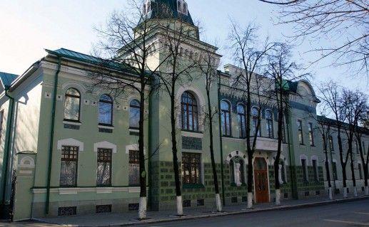 фотография национального музея Башкортостана в Уфе