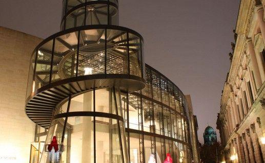 фотография немецкого исторического музея в Берлине