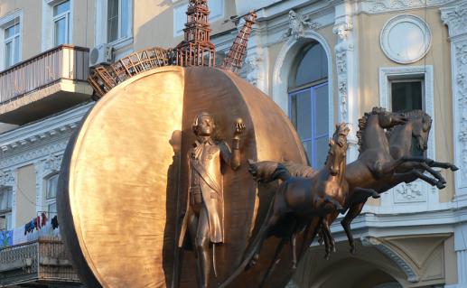 памятник Апельсину в Одессе фотография