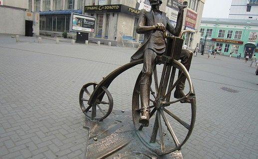 екатеринбургский памятник Артамонову фото