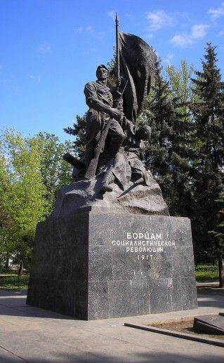 саратовский памятник борцам революции фотография