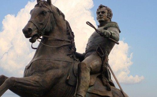 фото памятника Ермолову в Орле