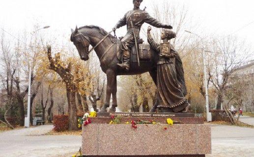 фото волгоградского памятника Казацкой славе