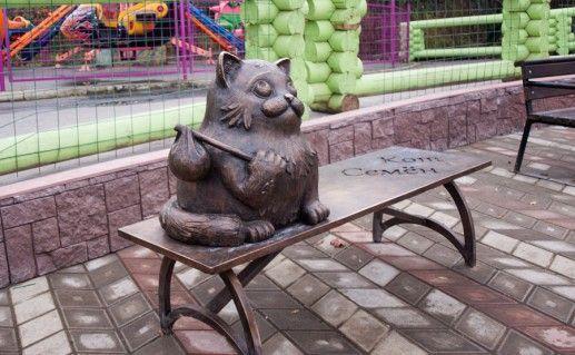фото мурманского памятника коту Семену