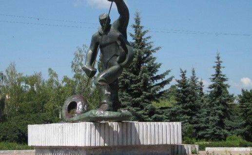 памятник металлургам в Орле фото