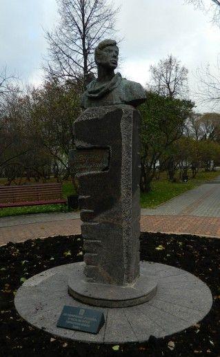 пермский памятник Пастернаку фотография