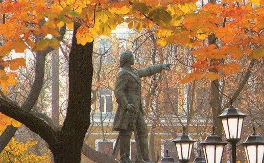 Воронежский памятник Петру I фотография