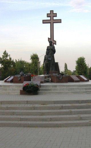 краснодарский памятник Примирения и согласия фотография