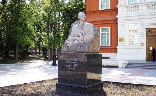памятник Радищеву в Саратове фотография