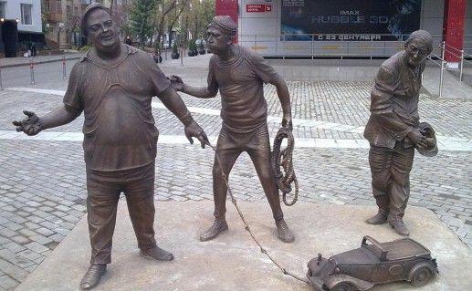 фото Пермского памятника Трусу, Балбесу и Бывалому