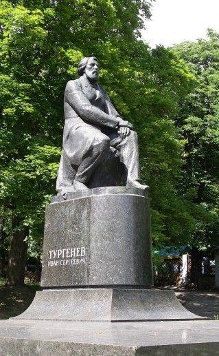 орловский памятник Тургеневу фотография
