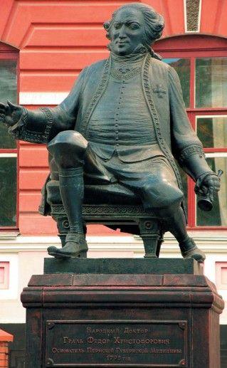 памятник доктору Гралю в Перми фото